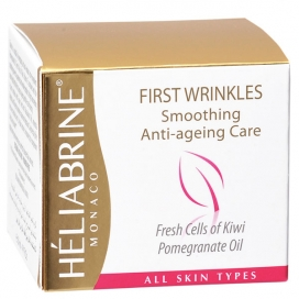 Heliabrine First Wrinkle Cream